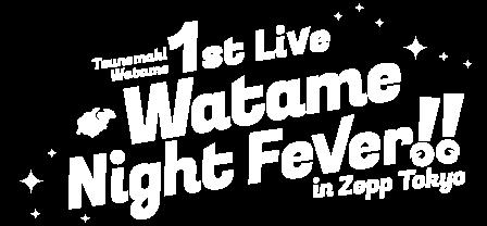 角巻わため 1st Live「わためぇ Night Fever!! in Zepp Tokyo」Supported By Bushiroad